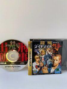 Sega-Saturn-Dynamite-Deka-Tested-Working-Action-GAME-1996-Arcade-Tokyo-JAPAN