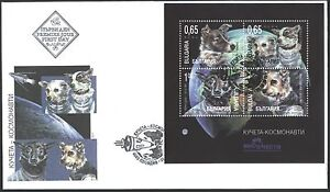 Details about BULGARIA FDC Space Dogs 2011 avdpz