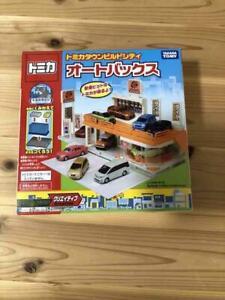 Tomica-Town-Build-City-AUTOBACS