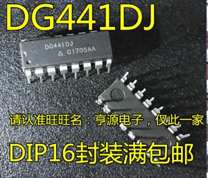 10PCS DG441 DG441DJ DIP16