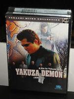 Yakuza Demon (dvd) Takashi Miike, Riki Takeuchi, Yoko Natsuki, Mikio Osawa,