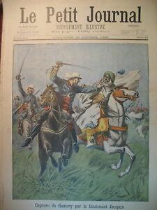 COLONIALE-SOUDAN-GOURAUD-CAPTURE-ALMAMY-SAMORY-LE-PETIT-JOURNAL-1898