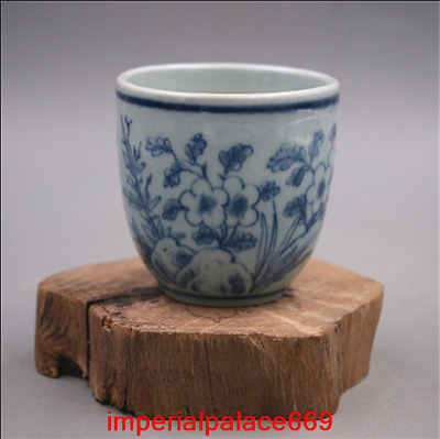 China Ming Dynasty Wanli Year Blue and white Flower pattern cup