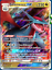 POKEMON-TCGO-ONLINE-GX-CARDS-DIGITAL-CARDS-NOT-REAL-CARTE-NON-VERE-LEGGI Indexbild 53