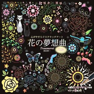 NEW-Scratch-Art-Book-Flower-Traumerei-Hisakazu-Okada-8sheet-w-Pen-Healing-JAPAN