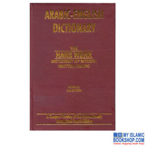 THE-HANS-WEHR-Dictionary-of-Modern-Written-Arabic-Islamic-Best-Gift-Ideas