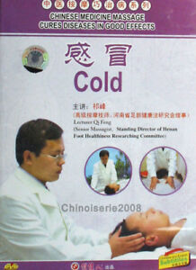 Chinese-Medicine-Massage-Cures-Diseases-in-Good-Effects-Cold-by-Jiao-Naijun-DVD
