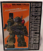 Votoms : Scopedog Atm-09-rsc Red Shoulder Boxed Plastic Model By Takara (mlfp)