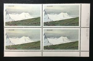 Canada-727i-NF-MNH-Kluane-National-Park-LR-Plate-Block-of-Stamps-1979