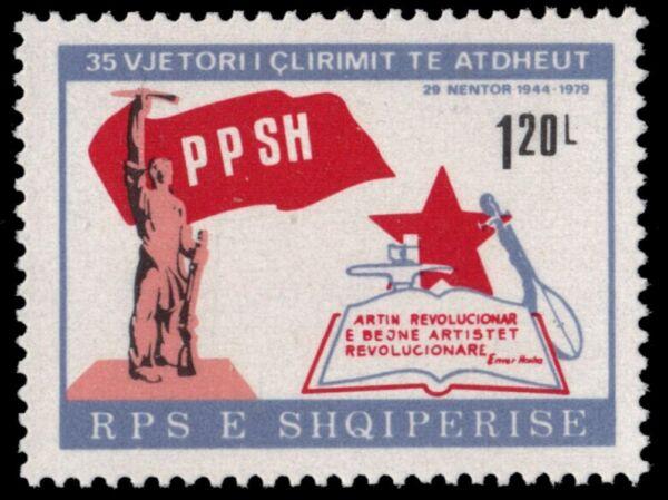 Albania lat2 Albania 1960 Lenin Sc.#557-58 Mnh Stamps
