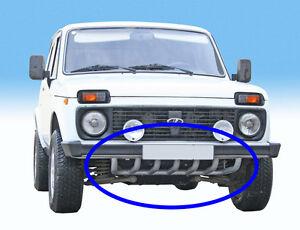 Taiga Heckklappendämpfer Gasfeder Heckklappe Gasdruckfedern Lada Niva 2121