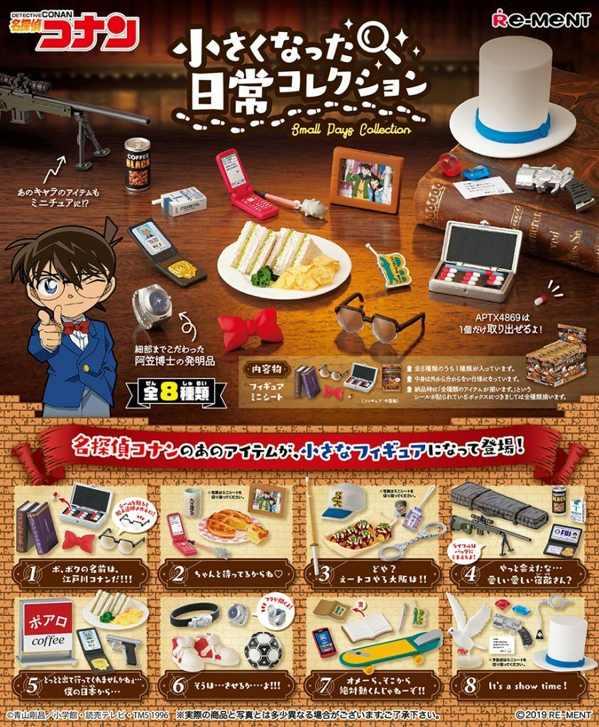 Re-Ment Miniature Japan Detective Conan Small Days Collection Full Set 8 pieces