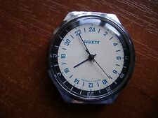 Vintage Rare RAKETA 24h ANTARCTIC 24 HOURS Soviet USSR watch