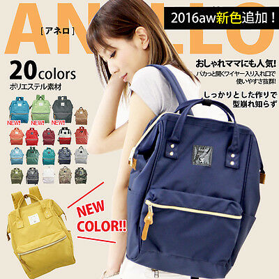 anello Unisex BIG Backpack Campus Rucksack School Bag B0193 - All & New colors