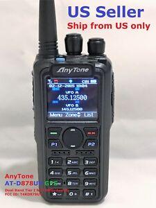 AnyTone-AT-D878UV-GPS-Dual-Band-DMR-Analog-radio-with-3100-mAh-battery-US-seller