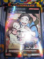 Pokemon Neuve ★ Fan Club Full Art ★ Xy Etincelles 106/106 Francais French Mint