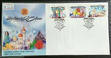 1992 Malaysia 25th Anniversary of ASEAN 3v Stamps FDC (Kuala Lumpur) Best Buy