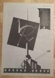Rumour-Graham-Parker-tour-1979-press-advert-Full-page-28-x-39-cm-mini-poster
