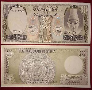 Syria 500 Pounds 1992 UNC