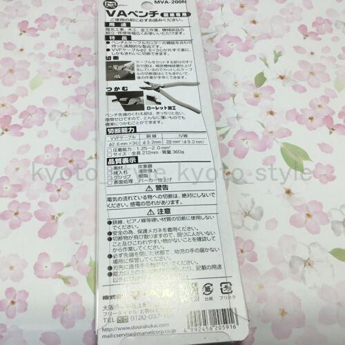 Marvel MARVEL VA Pince MVA-200 N Japon