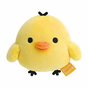 San-x-Relax-Happy-Life-con-Rilakkuma-Pote-039-e-Imbalsamato-Ss-Kiiroitori-MX11201