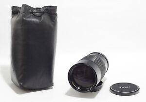 teleobiettivo-AUTO-VIVITAR-200-mm-f-3-5-for-NIKON-super-tele-lens