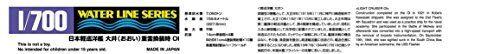 Aoshima 1//700 Japanisch Licht Cruiser Ooi Plastik Modellbau Set Von Japan Neu