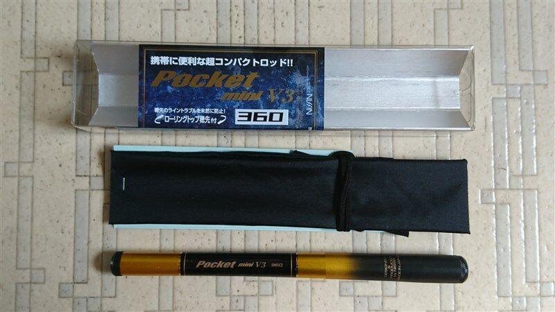NISSIN Bolsillo Mini V3 3.60m con Varilla Varilla Mangas Tenkara hecha en Japón