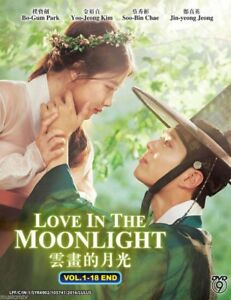 Details about DVD KOREAN DRAMA : LOVE IN THE MOONLIGHT VOL 1-18 END Live  Action TV Series
