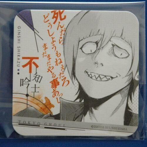 Art Coaster Tokyo Ghoul Kaneki Naki Yomo Shirazu Saiko Mutsuki Touka Nishio