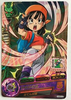 Dragon Ball Heroes Promo Hum3-03 Garanzia Al 100%