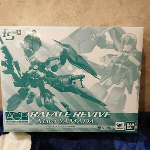 Infinite-Stratos-2-Armor-Girls-Project-Rafale-Revive-Custom-x-Yamada-Maya-F-S-JP