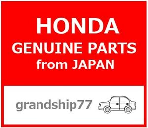 For 2007-2019 Honda Odyssey Timing Cover Lower Genuine 16345FQ 2008 2009 2010
