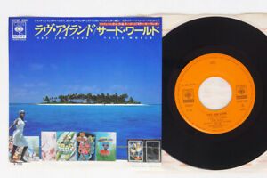 THIRD WORLD TRY JAH LOVE CBS/SONY 07SP 599 Japan VINYL 7