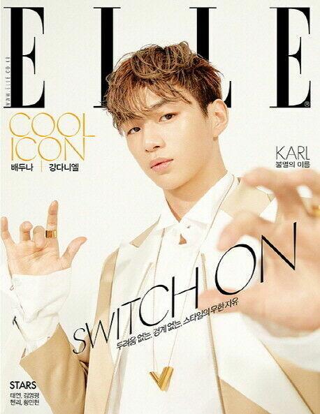 Cosmopolitan Korea 2019 August Korean Magazine Fashion Cover Hwasa For Sale Online Ebay