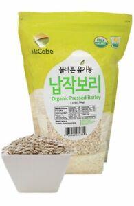 McCabe-USDA-ORGANIC-Pressed-Barley-3-Pound