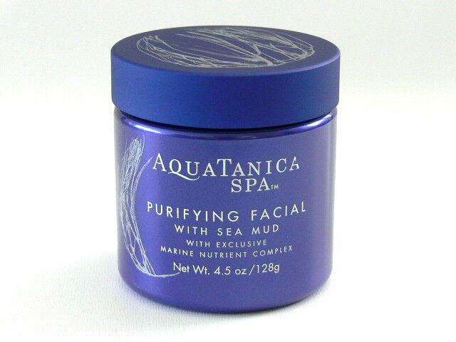 Bath and & Body Works AQUATANICA SPA Purifying Facial Sea Mud Mask RARE HTF