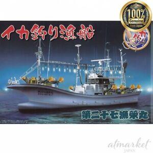 Aoshima 1/64 Pieuvre Pêche Bateau Modèle Plastique Aos-050309 No.03
