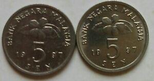 Second Series 5 sen coin 1997 2 pcs