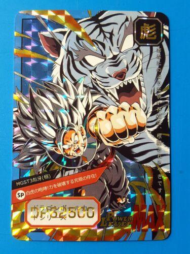 Custom Card HK Dragon Ball Fan Carddass Prism SP Youngjijii #4