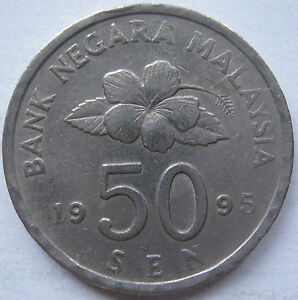 Malaysia-1995-50-sen-coin-A