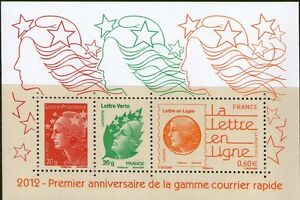 FEUILLET-F4687-NEUF-XX-MARIANNE-1ER-ANNIVERSAIRE-GAMME-COURRIER-RAPIDE