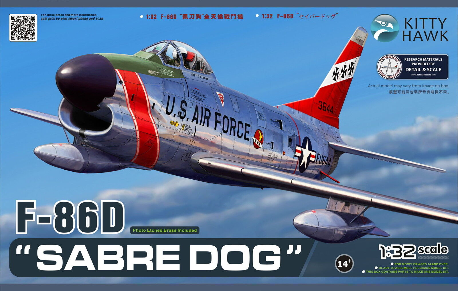 Avion de chasse US. NORTH AMERICAN F-86D, 1953 - KIT KITTY-HAWK 1 32 N° 32007