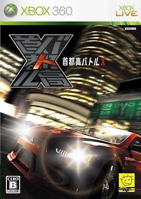 Used Xbox360 Shutokou Battle X Japan Import