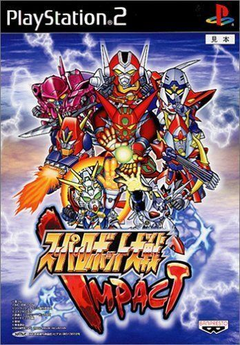 Used PS2 Super Robot Taisen Impact SONY PLAYSTATION JAPAN IMPORT