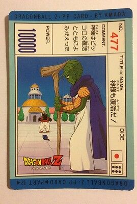 Dragon Ball Z Pp Card 477 Speciale Kopen