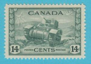 CANADA-259-MNH-MINT-NEVER-HINGED-OG-NO-FAULTS-EXTRA-FINE