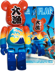 Medicom-Bearbrick-Series-30-Frag-Japanese-Fisherman