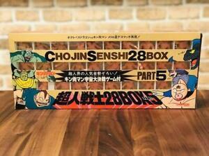 Vintage-Bandai-Kinnikuman-Chojin-Senshi-28-Box-Figures-Kin-keshi-Mattel-Muscle