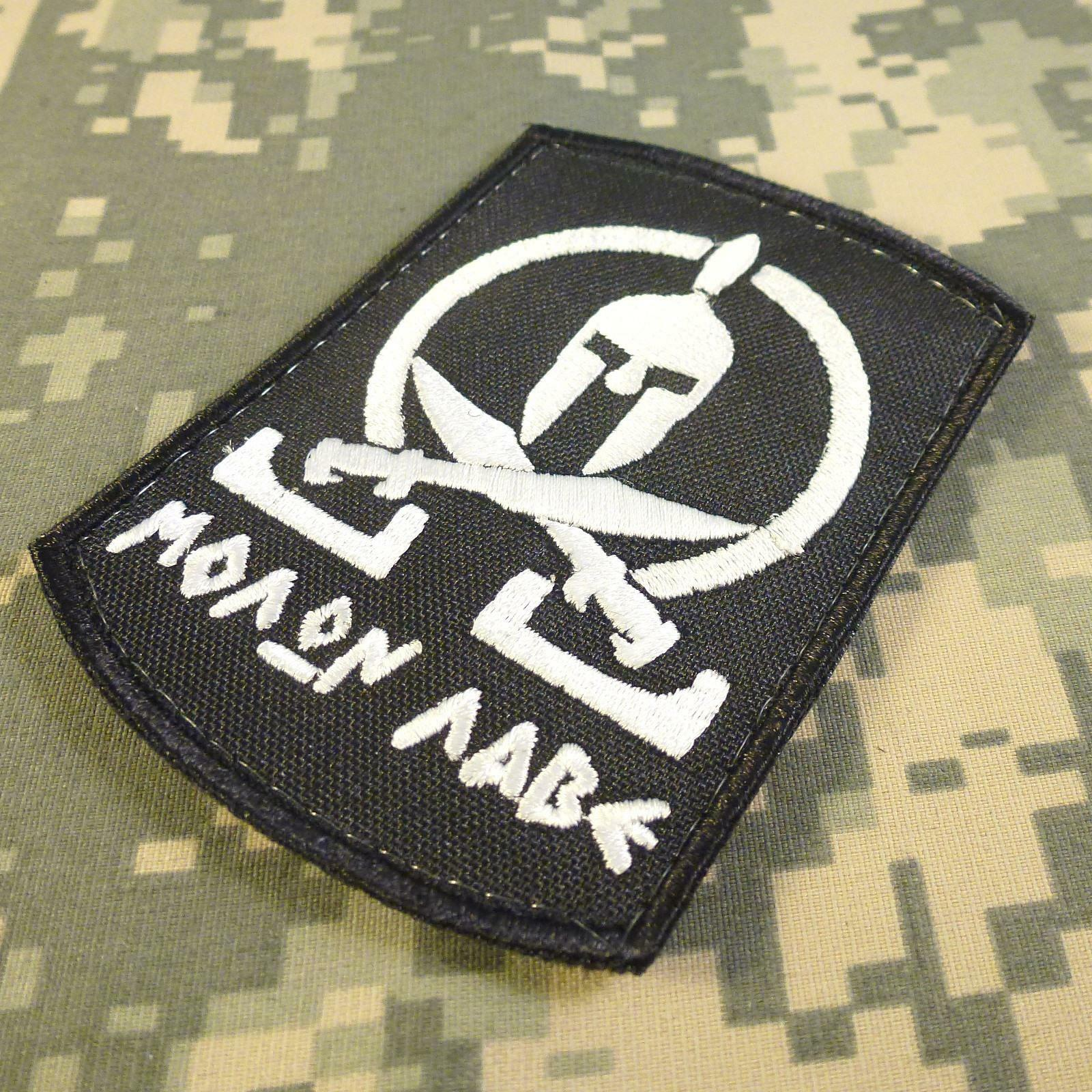 2AFTER1 Spartan Molon Labe Tactical Morale Army Milspec Embroidered Touch Fastener Patch